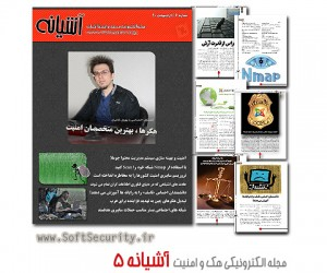 Ashiyane- Mag-No5 (www.SoftSecurity